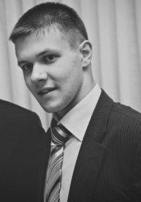 Олег Несслер