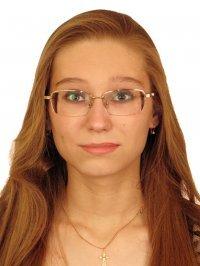 Кристина Чернявская